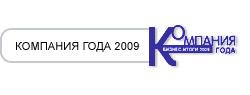�������� ���� 2009