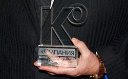 Компания года 2009