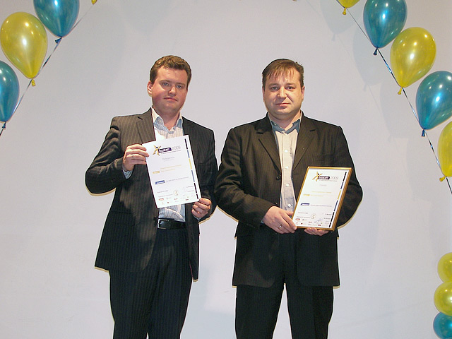 Сенеж – призер конкурса Золотой сайт 2009