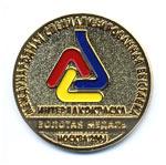 Золотая медаль «Интерлакокраска 2004»