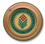 Золотая медаль Сибирской Ярмарки «Сибстройэкспо - 2003»